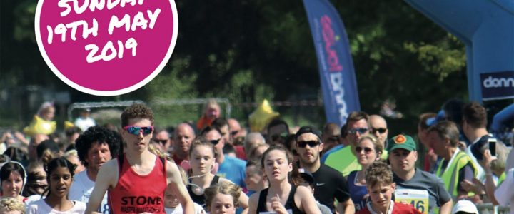 The Donna Louise 10K & 5K Family Fun Run